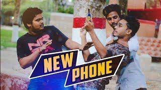 """New Phone"" New bangla funny video  