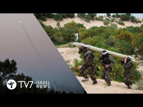 Gaza Fires At Israel; Iran' Proxies Bombed In Syria; China Eyes Gulf States-TV7 Israel News 21.10.20