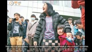 Hong Kong v Mainland China discrimination or racism