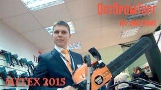 видео энергопром москва