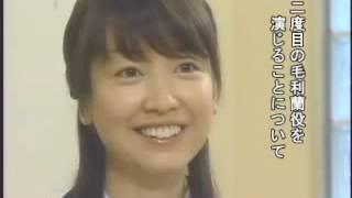 Detective Conan Drama Special 2 Kurokawa interview 黒川智花 検索動画 11