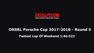 ORSRL Porsche Cup 2017-2018 - Round 5: Fastest Lap Of Weekend 1:46.522 (Imola GP)