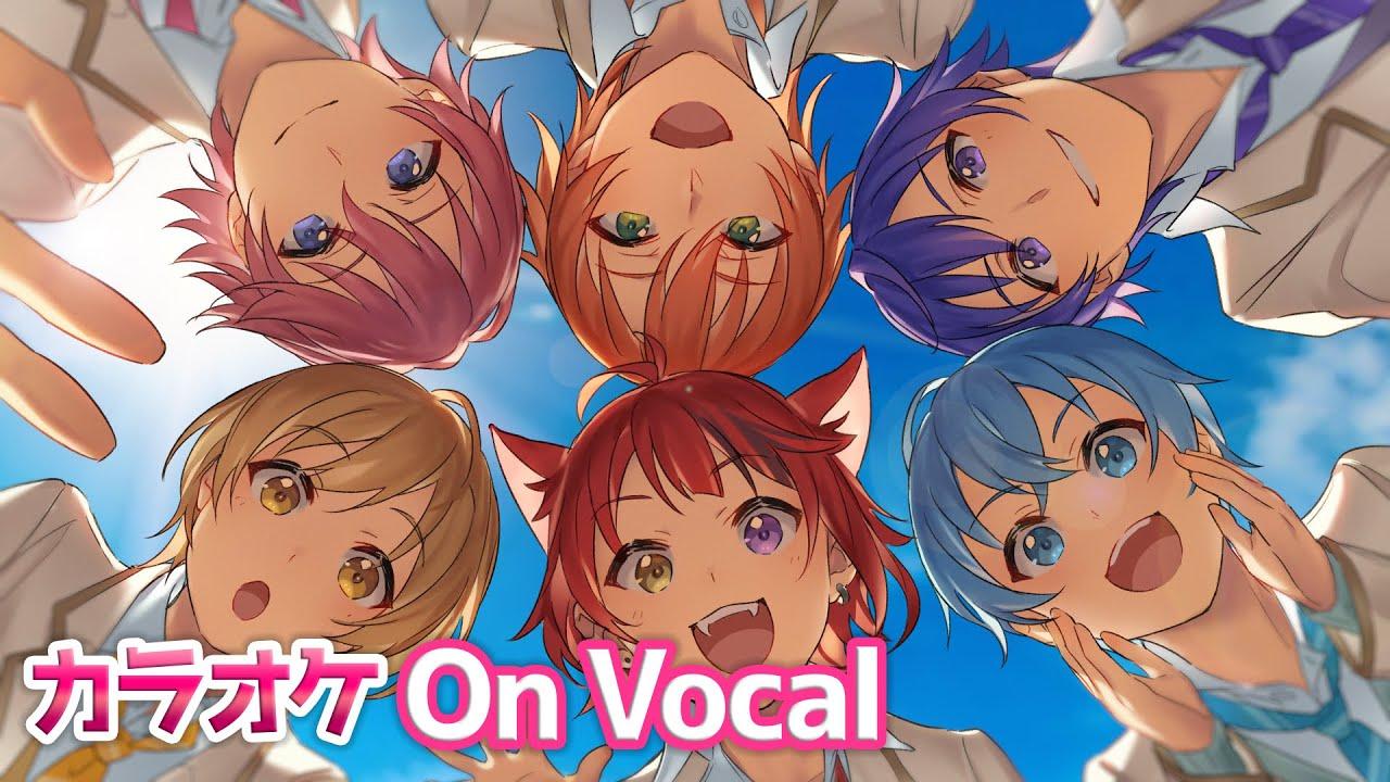 【カラオケ】プロポーズ/すとぷり🍓【On Vocal】