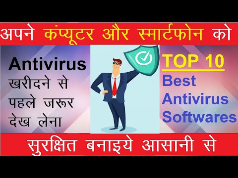 Top 10 Best Antivirus Companies and their Cyber Security Products | Paid and Free Antivirus Software