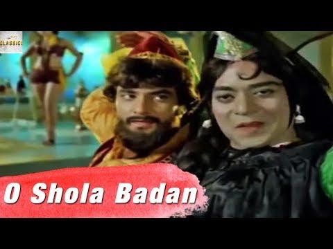 O Shola Badan  | Video Song | Dil Aur Deewaar (1978) | Jeetendra | Moushumi Chatterjee