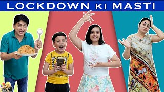 LOCKDOWN KI MASTI | A Short Movie | Aayu and Pihu Show