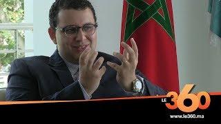 Le360.ma • discours royal: Fassi Fihri propose que le roi nomme les secrétaires généraux