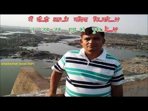 Ye Dharti Chand Sitare........Karaoke.........ये धरती चाँद सितारे