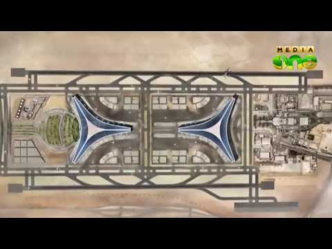 Kuwait international airport renovation;  Ministry of Public Works completes land acquistion