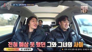 """'살림남2' 이재황 """"김미려♥정성윤 만남→결혼 내 덕분, 뿌듯하다"""""""