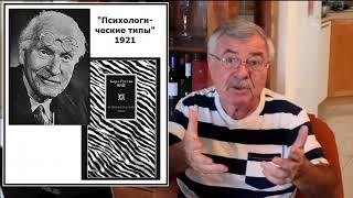 видео Альфред Адлер: очерки по индивидуальной психологии