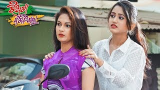 New Film Comedy Scene Tu Bhitaraku Jaa Mun Bahare Achhi ତୁ ଭିତରକୁ ଯା ମୁଁ ବାହାରେ ଅଛି