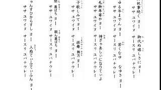 沖縄民謡をチャンネル登録して沖縄から世界に広めよう、 沖縄直販モール...