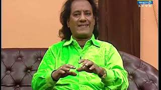नमस्कार मंडळी (Live) दूरदर्शन सह्याद्री वाहिनीवर विशेष कार्यक्रम 10.01.2019