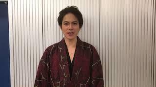 砂岡事務所プロデュース『東海道四谷怪談』和装ver 平野良コメント