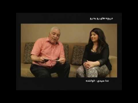 Dariche haye Robero-Neda seyedi(googoosh academy)