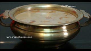 Rice Flakes Payasam - Aval Payasam
