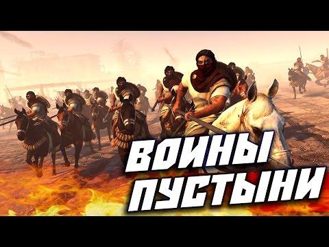 Total War: Atilla прохождение за Данов #1.Вступление.