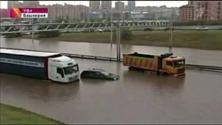 Потоп в Уфе -такого ливня не было 150 лет - 04.09.17