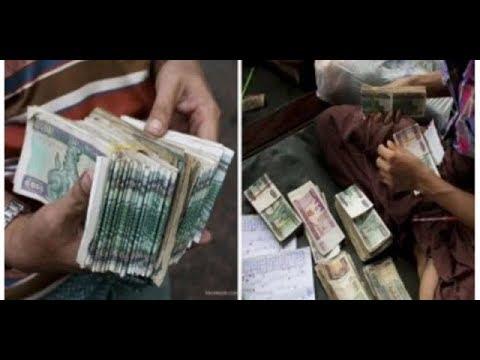 জানলে অবাক হবেন মিয়ানমারের ১ লাখ সমান বাংলাদেশের কত টাকা   Burmese kyat