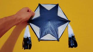 طريقة عمل الطائرة الورقية على شكل ( نجمه ) بكل سهوله