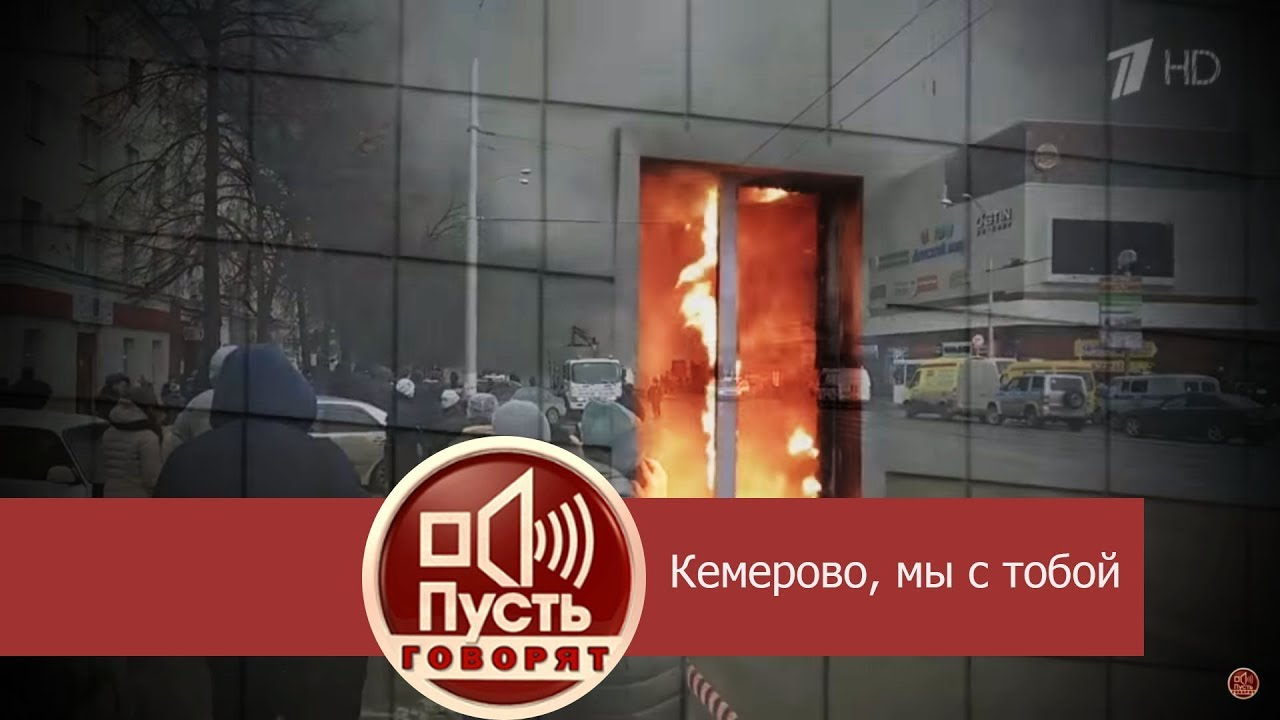 Джиперс Криперс 3. 👺Отрывок из фильма #2⛔ (рус.субтитры) - YouTube