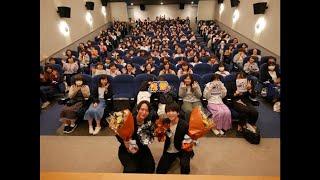 映画「チア男子!!」風間太樹監督、浅香航大とともに地元山形に凱旋! 度...