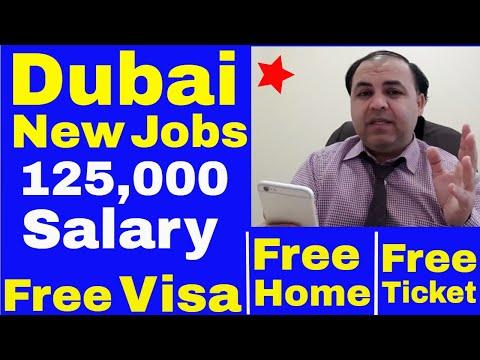 125,000 Rupees Salary | Free Visa | Free Air Ticket  || Jobs in Dubai