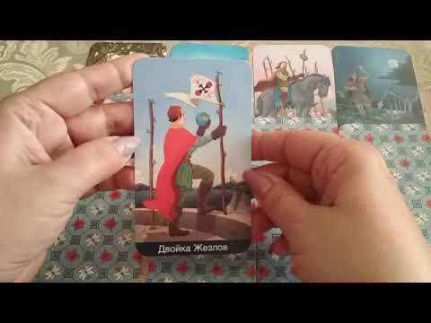 13 ИЮНЯ 2021  КАРТА ДНЯ Таймкоды под видео
