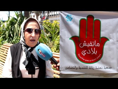 أرملة أحد ضحايا أحدات 16 ماي ..تروي تفاصيل الليلة السوداء التي عاشتها الدار البيضاء
