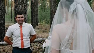 Свадьба. Александр и Ольга Спиридоновы