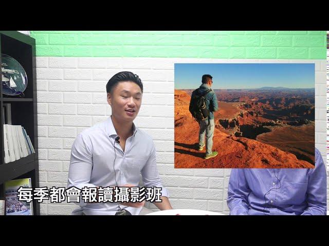 [影片分享]遊學無距離—美國留學分享 Chris Choi(下集)