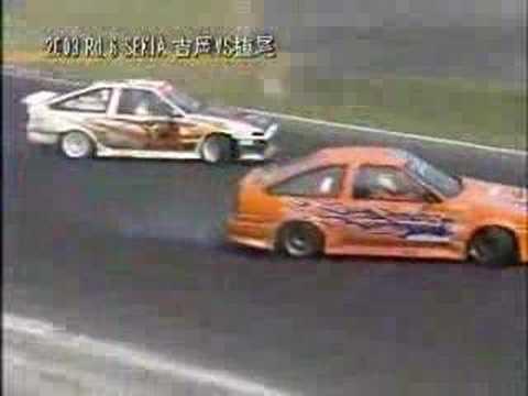 Katsuhiro Ueo Drifting