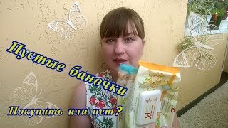 видео духи Bvlgari в Минске по приятным