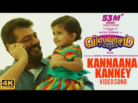 Kannaana Kanney Full Video Song | Viswasam Video Songs | Ajith Kumar, Nayanthara | D.Imman | Siva