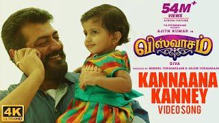 Download Kannaana Kanney Full Video Song | Viswasam Video Songs | Ajith Kumar, Nayanthara | D.Imman | Siva