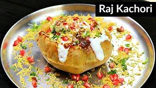 दिल्ली की फेमस खट्टी मीठी चटपटी राज कचोरी चाट | Raj Kachori Recipe | Chaat Recipe | KabitasKitchen