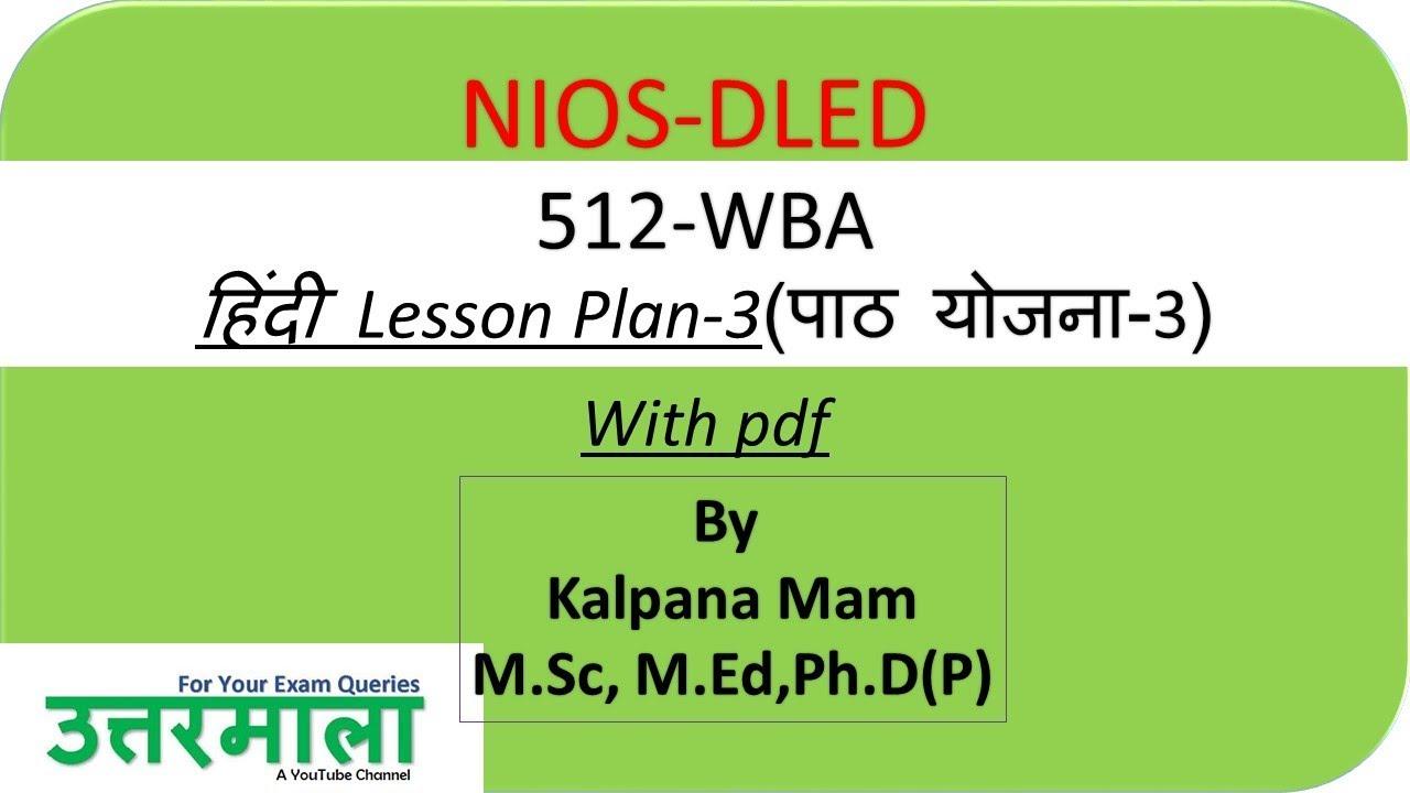 lesson plan format pdf in hindi