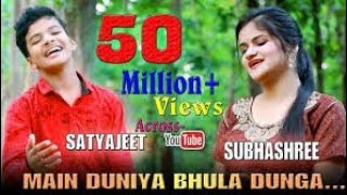 main-duni...Main Duniya Bhula Dunga - Mp3 Song Download
