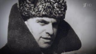 """""""Маршал Казаков. Любовь на линии огня"""". Документальный фильм"""
