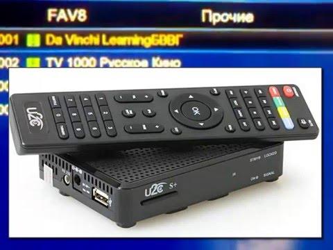 iptv плейлист для взрослых  IPTV плейлист на сегодня