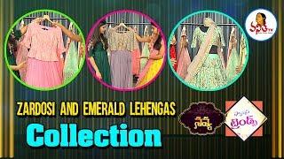 Dussehra Special Zardosi and Emerald Lehengas Collection   Navya   Fashion Trends   Vanitha TV