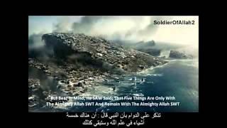 يوم الحساب محمد عبد الجبار الجزء الاول -- The Reckoning Day part 1