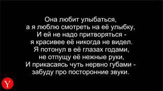 Егор Крид - Папина дочка Караоке