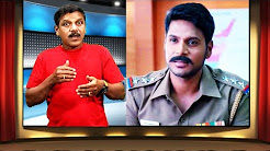 Maayavan – Film Review | C.V. Kumar | Sundeep Kishan, Lavanya Tripathi | Ghibran