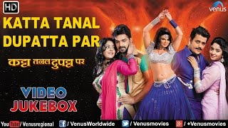 Katta Tanal Dupatta Par - Bhojpuri Hot Video Songs Jukebox | Ravi Kishen, Pawan Singh |