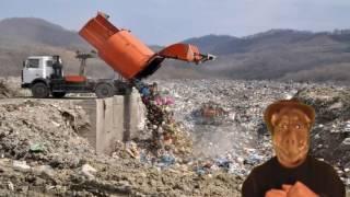 мусорные войны будущего? (Не перерастет ли война с мусором, в войну за мусор?)