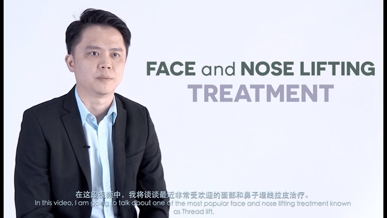 Nose Lift Treatment - Nose Thread Lift and Nose Filler - S