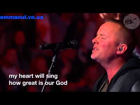 09 Chris Tomlin  How Great Is Our God S5