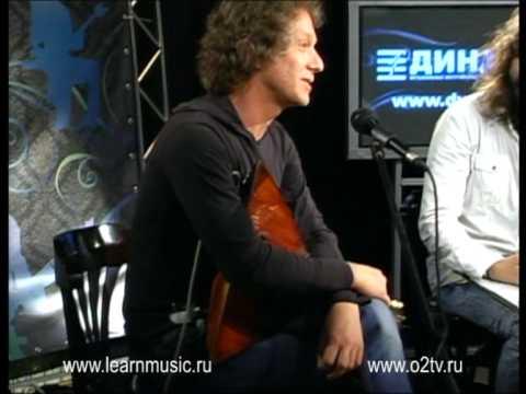 Алексей Архиповский 4/8 Learnmusic Балалайка. мастер-класс